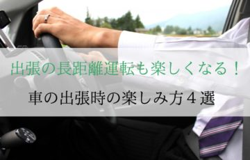 運転するサラリーマンの画像