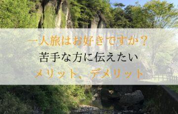 渓谷の画像