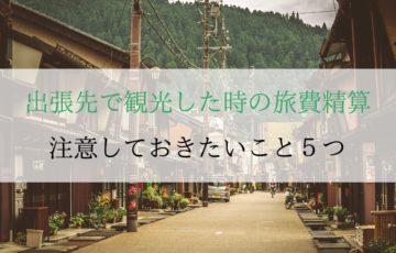 日本の古い町並みの画像